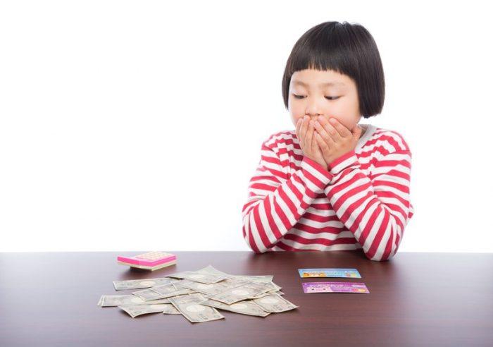 事業の売上が悪化して消費税が払えない?大丈夫!「中間納付を仮決算して納付」で解決!
