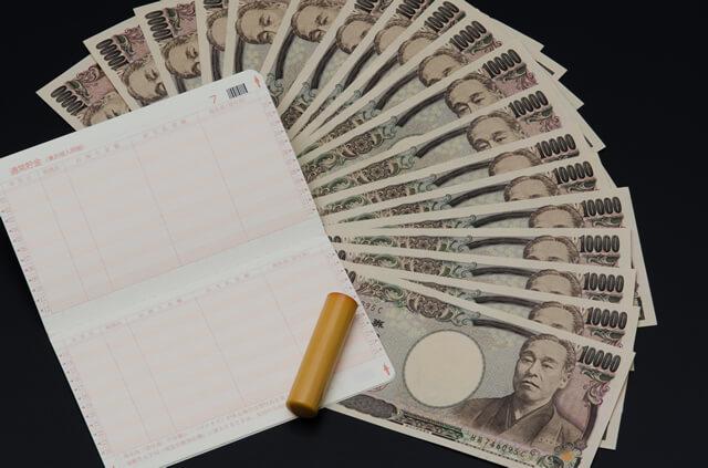 経理担当者が銀行窓口で高額の振込をする際の注意点はこれ!